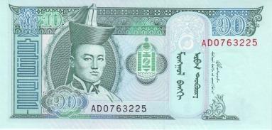 MON0062bo