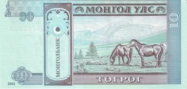 MON0062br
