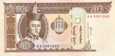 MON0064o