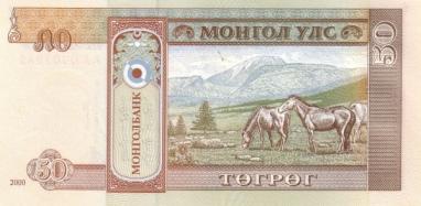 MON0064r
