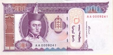 MON0065o