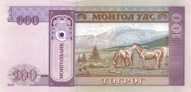 MON0065r