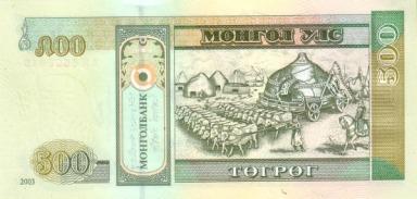 MON0066r