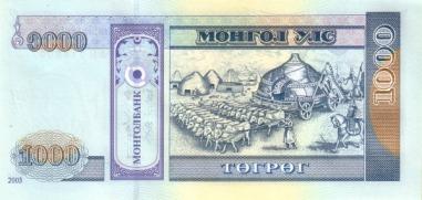 MON0067ar