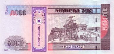 MON0068r