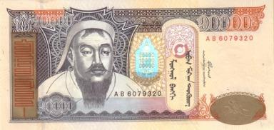 MON0069o