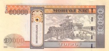 MON0069r