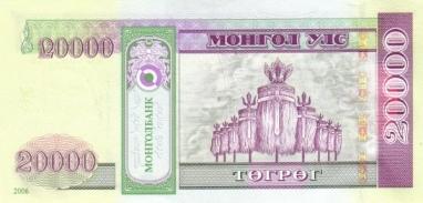 MON0070r