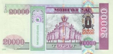 MON0071r