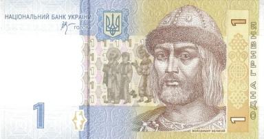 UKR0116AAo