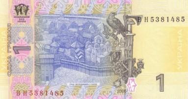 UKR0116AAr