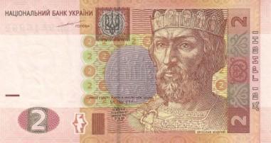 UKR0117ao