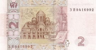 UKR0117ar