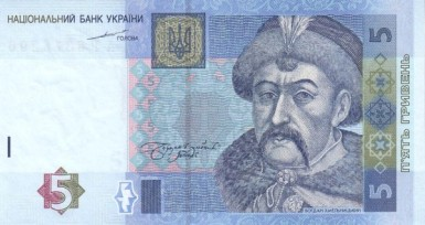 UKR0118ao
