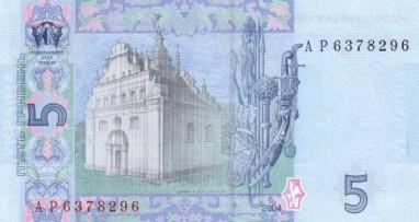 UKR0118ar